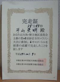 Img_0229_2